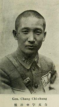 200px-Zhang_Zhizhong2