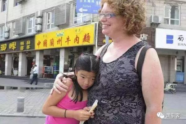 adopt-kid-xian